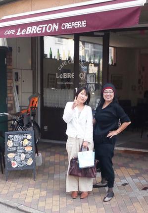 Webマダムとランチ☆ル・ブルトン