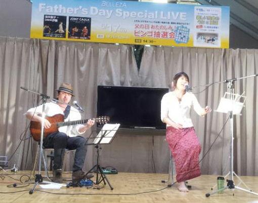 6/17 ベレッサ☆父の日LIVE
