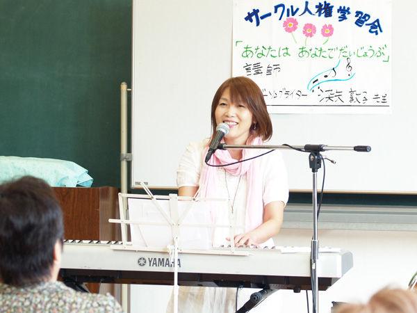 11/30 飯倉中央公民館 人権コンサート