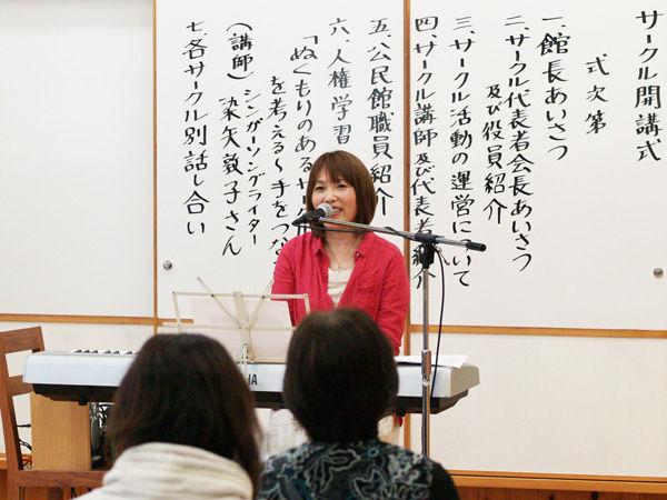 4/5 四箇田公民館 人権コンサート