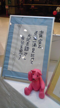 20101016154621