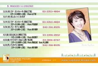 card1805