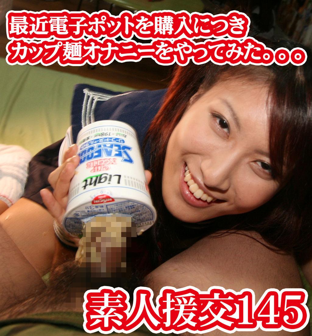 東京熱(TOKYO-HOT) 第84姦 [無断転載禁止]©bbspink.comYouTube動画>7本 ->画像>1095枚