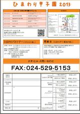 98305cec.png