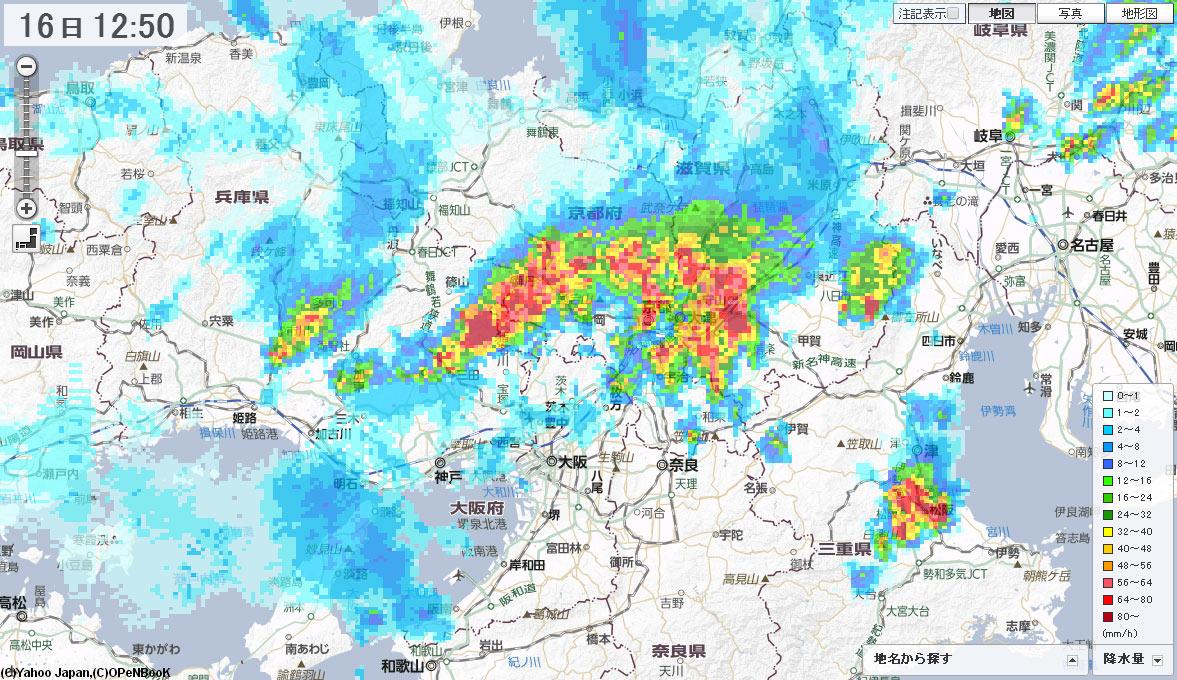 西宮 天気 雨雲 レーダー 雨雲レーダー - Yahoo!天気・災害