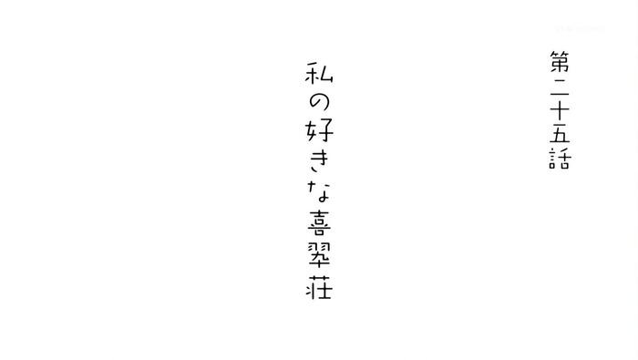 19_20110911225034