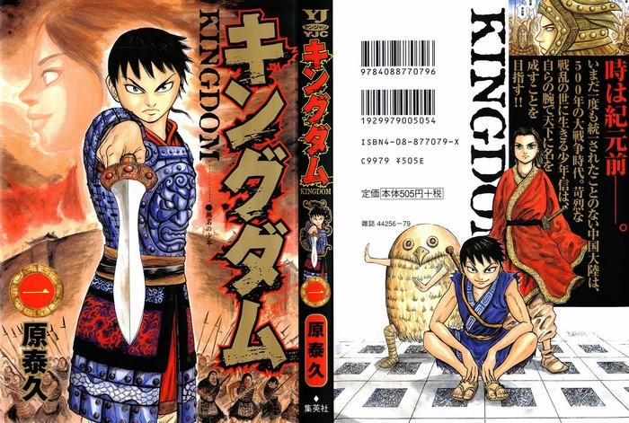 king01-#001