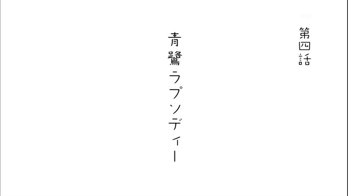 23_20110424224343