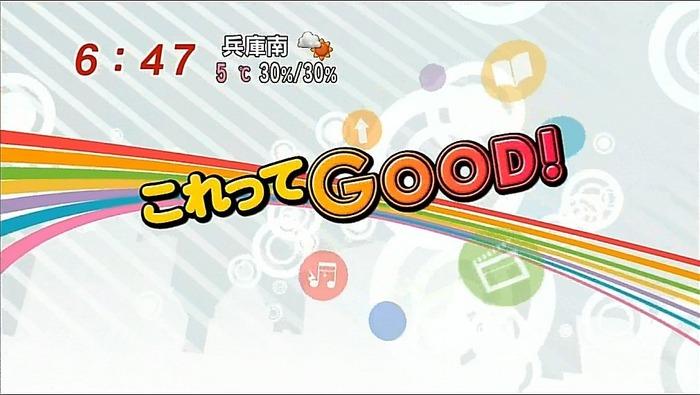 20120211-120305