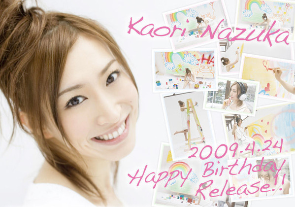 nazuka2_01