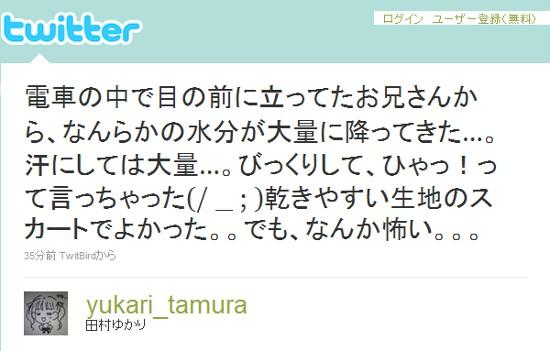 yukarin_20100810170916