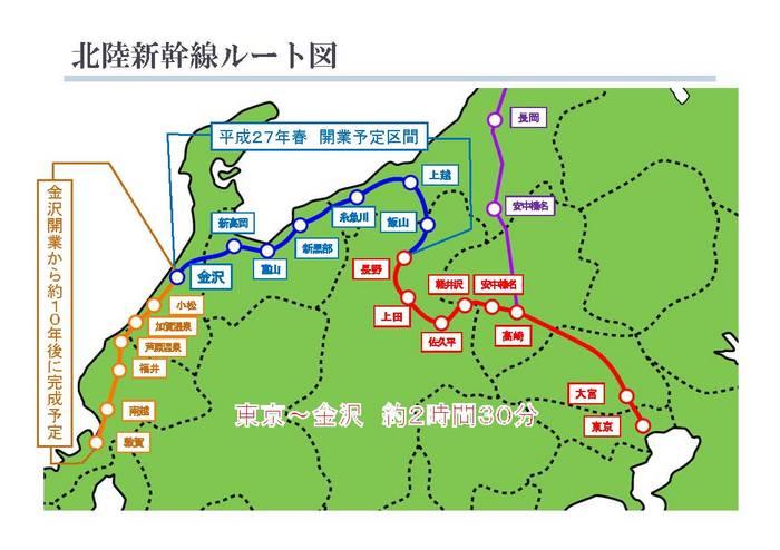 shinkanseninfo2-thumb-700x494-1185