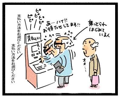 コンピューター3