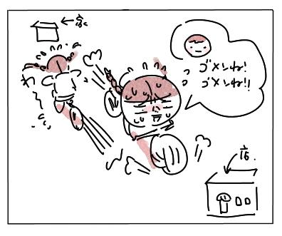 ぷーる34