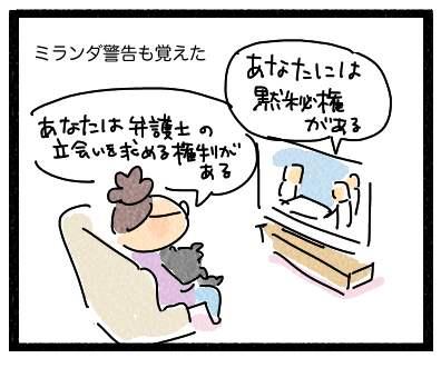 海外ドラマ3