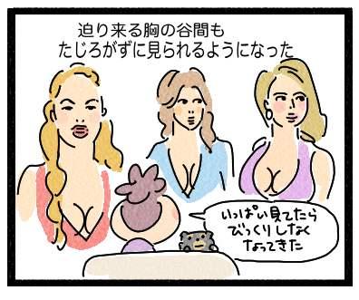 海外ドラマ4