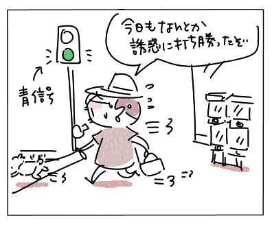 ふちいぬ4