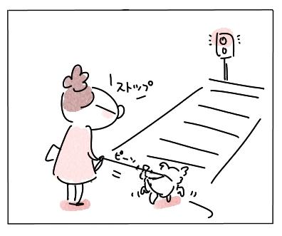 もんじろう2