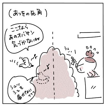 のばとつづき1