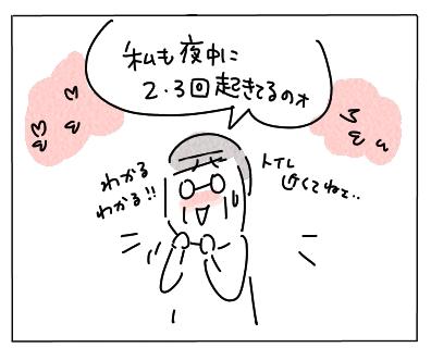さくら201904