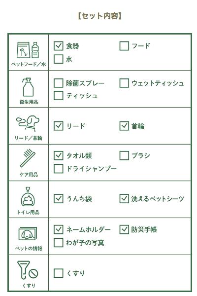 スクリーンショット 2020-09-09 10.05.16