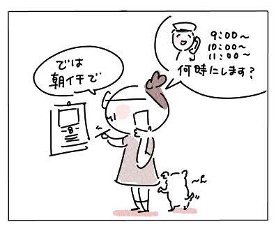 健康2−2