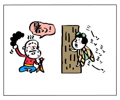 かあちゃん5