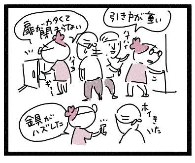 大工さん2