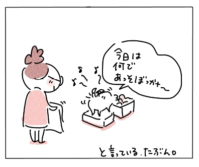 くりかえし5