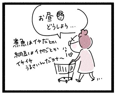 お好み焼き1