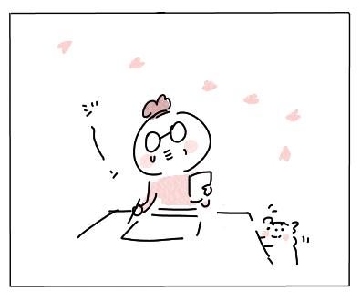 すまほ花見5