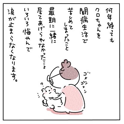 おぼん202002