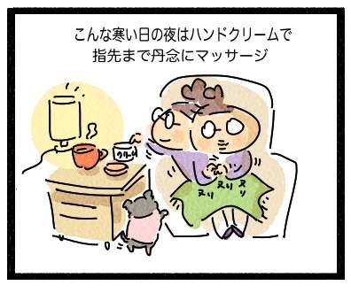 ミルクティー2