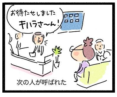木原さん2