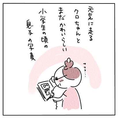おぼん202004