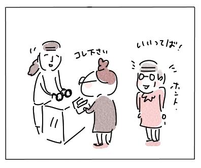 ろうがん3