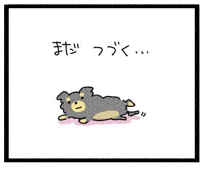 あるひ2−5