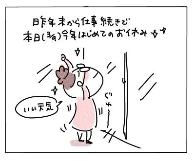 ずむたかみ11