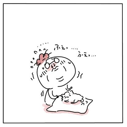 ぬくぬく5
