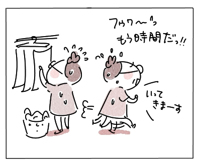 健康2−3
