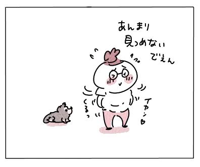 女子男子2