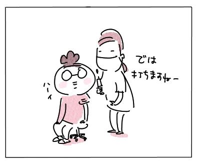 いんふる1