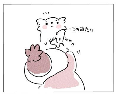 ファーミネーター2