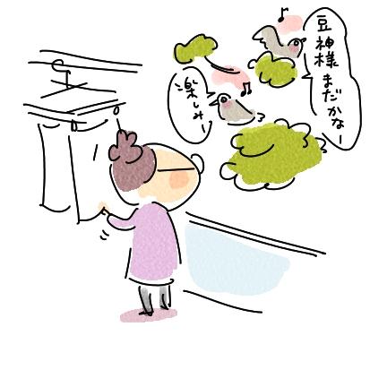 せつぶN3