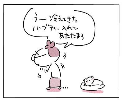 腰巻マン11