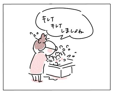 あたたん3