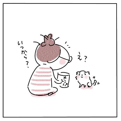 ひじょうしょく3