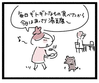 メニュー5