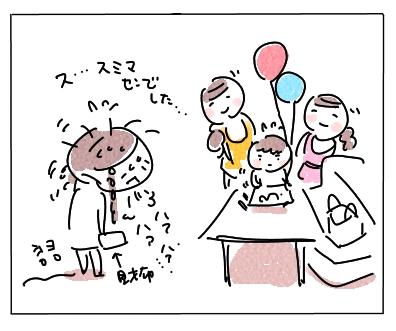 ぷーる35