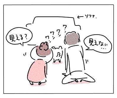 あたま38_001